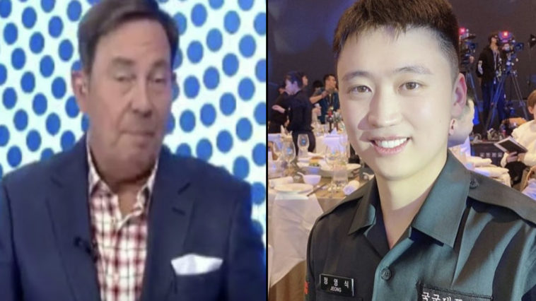 An Olympic commentator has been fired for making a racist comment about a South Korean athlete.